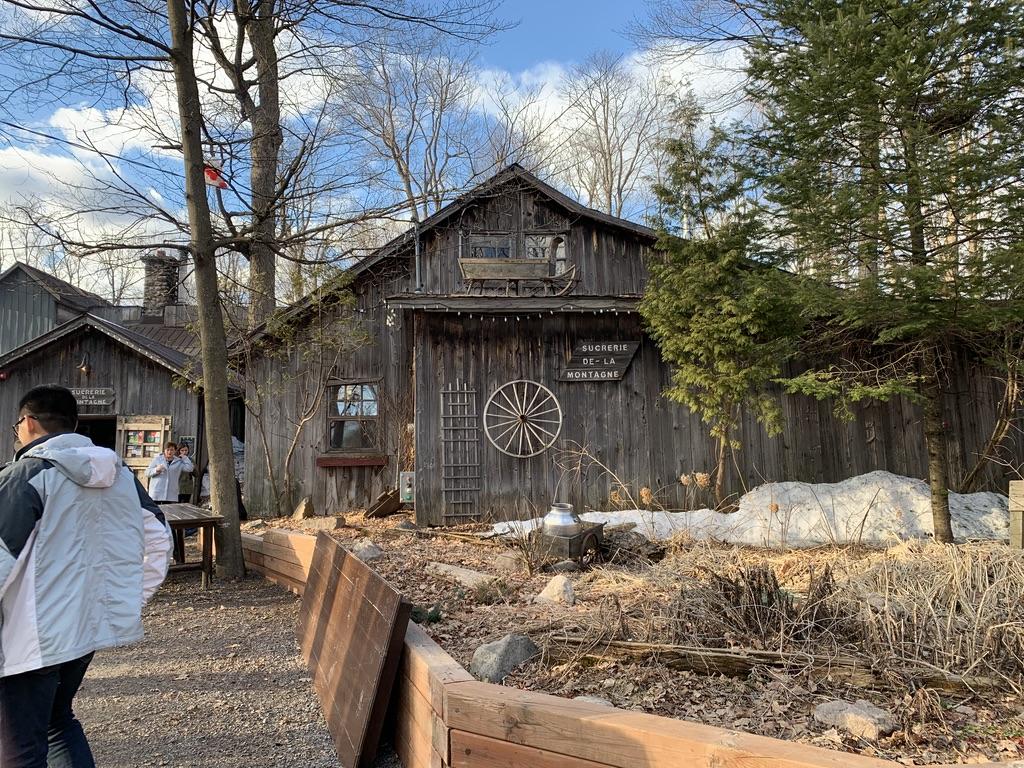Sucrerie De-La Montagne